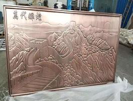 铝浮雕装饰壁画--萬代辉煌