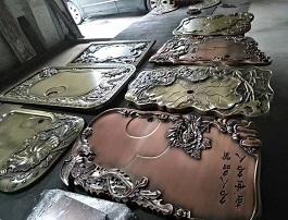 铝浮雕茶盘摆件