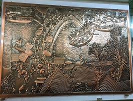 铝浮雕壁画  清明上河图