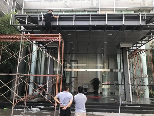 佛山海关驻南海办事处 室墙外铝单板雨棚