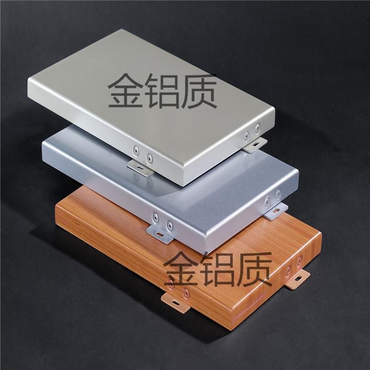 广东氟碳铝单板