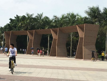 铝幕铝单板工程珠海滨海大道