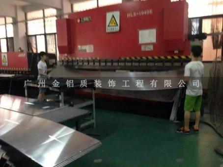 氟碳冲孔铝单板生产厂家