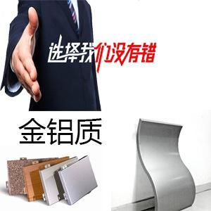 良好的执行力对铝单板厂家的重