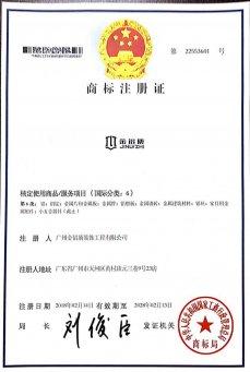 金铝质商标