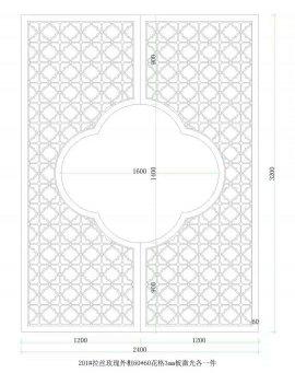3mm拉丝镂空花型屏风隔断定制