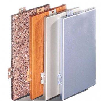 室外冲孔铝单板幕墙定制