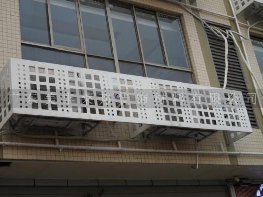 铝合金空调罩街道改造工程