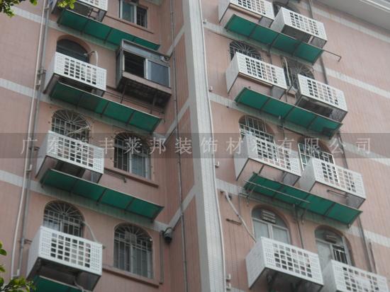 小区街道空调保护罩装饰工程