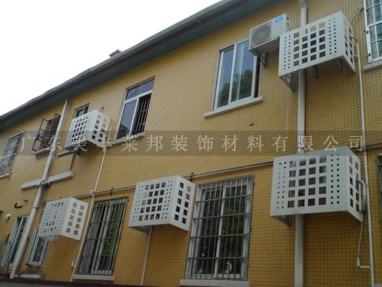 空调外机保护罩
