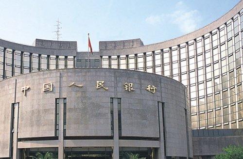 冲孔铝单板工程案例之中国人民银行大厦
