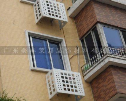 铝合金空调罩定制 厂家直销