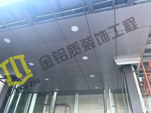 雨棚铝单板吊顶