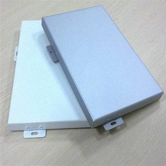 铝单板幕墙订制