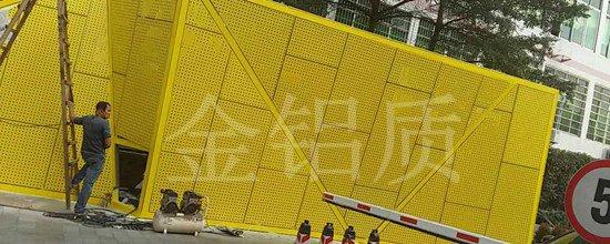 外墙铝单板施工工艺