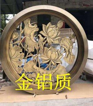 嵌入墙体式浮雕铝窗花厂家