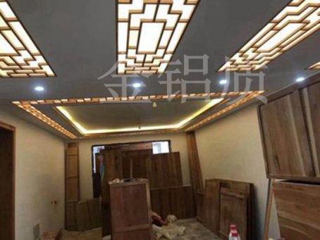 新中式铝窗花吊顶价格