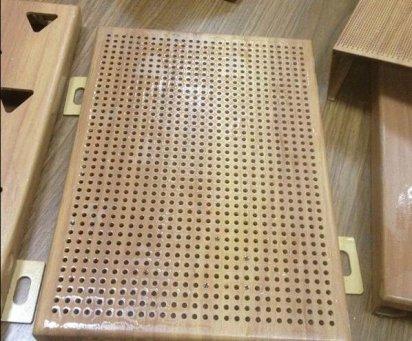 口碑会让广东铝单板厂家产品品